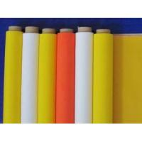Buy cheap Nylon filter mesh aperture 200 micron from wholesalers