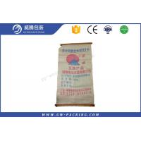 Buy cheap High Standard Ready Mix Cement Bags , Empty 100% Virgin PP Cement In Bulk Bags product