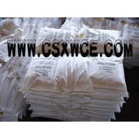 Buy cheap Sodium perchlorate Monohydrate 98% Min - NACLO4.H2O from wholesalers
