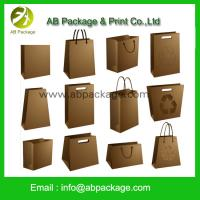Buy cheap Customized paper gift bag/paper bag printing/craft paper bag with customized logoprinted from wholesalers
