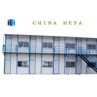 Buy cheap Wind Resistance Two Story Single Wide Mobile Homes Worker Dormitory Design from wholesalers
