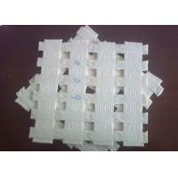 Buy cheap White High Tensile Strength Polyester Geogrid for Retaining Wall from wholesalers