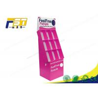 Buy cheap Corrugated Cardboard POP Displays Floor Stands 9 Grids Customized For Supermarket from wholesalers