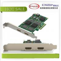 Buy cheap Two channel Pro Capture Dual HDMI Card from wholesalers