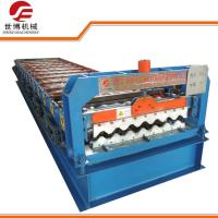PPGI Steel Sheet Metal Roll Forming Machine With Hydraulic Control System