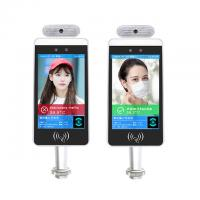 Buy cheap White Wifi Digital Signage Ips Panel With Detecting Temperature And Face Recognition Camera from wholesalers