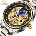 Buy cheap Modern Luxury Mechanical Watches  Crystal Diamond Mechanical Wrist Watch from wholesalers
