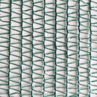 Buy cheap Shade Net for Greenhouse or Garden 50% product