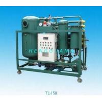Turbine Oil Purification Unit