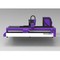 Buy cheap 800W Fiber Laser Tube Cutting Machine High Precision With Fixed Working Table from wholesalers