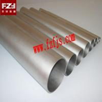 Buy cheap bike titanium pipe from wholesalers