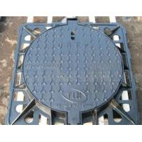 Buy cheap sell ductile iron manhole cover from wholesalers