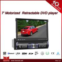 Buy cheap 7 In Dash TFT Motorized digital touch screen Car DVD player,TDA7388,subwofer output,Analogue TV(Model:V-7098DG) from wholesalers