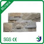 Buy cheap cheap quartzite culture stone, quartzite wall cladding from wholesalers