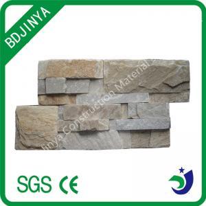 Buy cheap cheap quartzite culture stone, quartzite wall cladding product