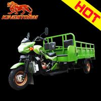 Buy cheap 250cc big power motor cargo tricycle from wholesalers