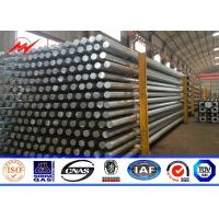Buy cheap 35ft Single Circuit Angle Type Steel Tubular Pole 2.75mm Thickness from wholesalers