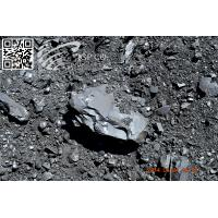Buy cheap lump gilsonite 0-12 % ash for Ink from wholesalers