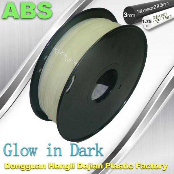 Buy cheap Markerbot , RepRap Glow in The Dark 3d Printer Filament , 3D Printing Filament from wholesalers