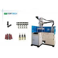 Low Noise Vertical Plastic Moulding Machine 210 Ton Automobile Industry Production