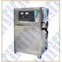 Buy cheap Oxygen source ozone generator from wholesalers