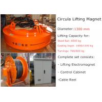 Buy cheap 1300mm Diameter Lifting Electro Magnet for Steel Ball, Steel Scrap, Steel Ingot  MW5-130L/1 from wholesalers