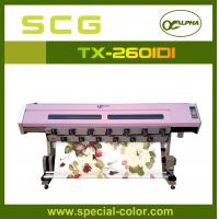 Buy cheap 1.6m t-shirt cotton fabric textile machine TX-2601DI from wholesalers