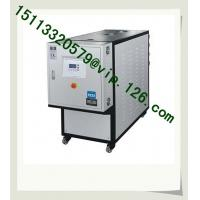 Blowing mold temperature controller/ 370℃ Die casting oil MTC/Die Casting Oil Heater