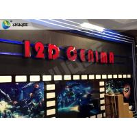 Buy cheap 5D Cinema Equipment 5D Movie Theater With Motion Seats / Special Effect product