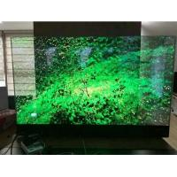 Buy cheap Magic Window Display / Transparent Glass LED Display Indoor Screen from wholesalers