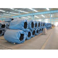 Buy cheap GB 20CrMnTi / DIN 20MnCrTi4 Cold Wire Rod Coils For Gear from wholesalers