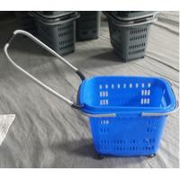 Buy cheap Aluminum Alloy Pull Rod Folding Movable Shopping Basket Plastic Baskets With Handles from wholesalers