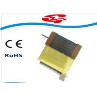 Buy cheap IE 2 Micro Single Phase Universal Motor Slow Speed With 100% Pure Copper from wholesalers