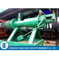 Buy cheap 7.5kw Powered Cow Manure Dewatering Machine , Continuous Operation Solid Liquid Separator from wholesalers