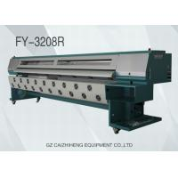 Buy cheap Outdoor Large Digital Flex Banner Printing Machine SK4 Ink Challenge FY 3208R from wholesalers