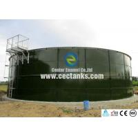 Buy cheap Anaerobic Waste Treatment / Waste Water Storage Tanks High Durability from wholesalers