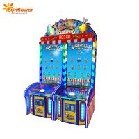 Buy cheap New Hot Selling Amusement machine Lucky fish new ticket game redemption Coin Operate game machines for game center from wholesalers