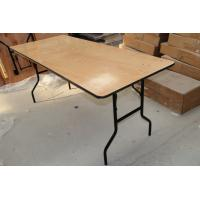 Buy cheap Fashion Durable Plywood Folding Tables , BIFMA Lauan Plywood Party Table Furniture from wholesalers