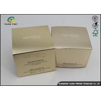 Buy cheap Promotional Custom Printed Cosmetic Packaging Boxes For Face Cream Care from wholesalers