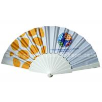 Buy cheap Popular Style Printed Fabric Hand Held Fan For Souvenir , Foldable Hand Fan product