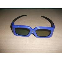 Buy cheap Rechargeable DLP Link 3D Glasses , 120hz Cinema Foldable Glasses from wholesalers