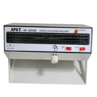 Buy cheap ESD Fan Antistatic Portable Industrial Air Ionizer Electrostatic Elimination from wholesalers