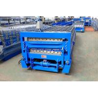 Buy cheap Double Layer Roof Panel Roll Forming Machine 12-15m/min 12 Months Warranty from wholesalers