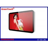 Buy cheap High Brightness Shopping Mall 26 Inch LCD Advertising Display With CE from wholesalers
