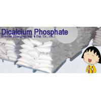 Buy cheap DCP Dicalcium Phosphate Feed Grade Supplement CAS 7789-77-7 For Animals STE-DCP18 from wholesalers