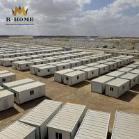 Buy cheap Temporary Container Camp For Refugees Convenient Transportation On Site Assembly from wholesalers