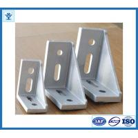 Buy cheap High quality factory supply fastener components in the material of aluminum from wholesalers