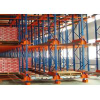 Buy cheap Radio Controlled Warehouse Metal Storage Racks System Optional Dimension from wholesalers