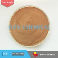 Buy cheap Pns/Fdn/Snf/Fns Formaldehyde-2-Naphthalenesulfonic Acid Copolymer Sodium Salt CAS 9084-06-1 from wholesalers