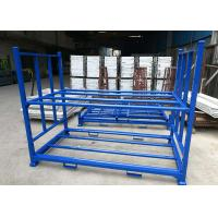 Buy cheap Multi Tier Blue Color Industrial Storage Rack , Tyre Racking System Q235B Cold Steel Material from wholesalers